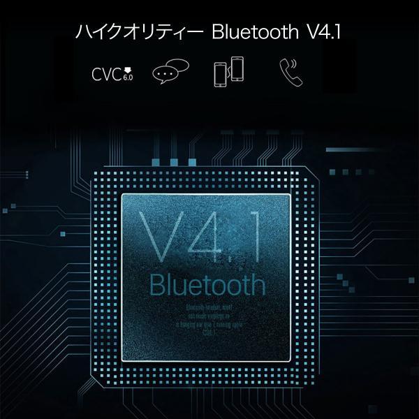 Bluetooth ワイヤレスイヤホン スポーツイヤホン ハンズフリー ワイヤレス イヤホン ランニング  Bluetooth アウトレット ボロフォン BOROFONE borofone-be11|gochumon|05