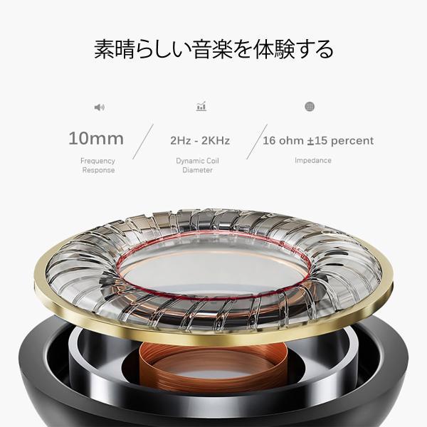 Bluetooth ワイヤレスイヤホン スポーツイヤホン ハンズフリー ワイヤレス イヤホン ランニング  Bluetooth アウトレット ボロフォン BOROFONE borofone-be11|gochumon|06