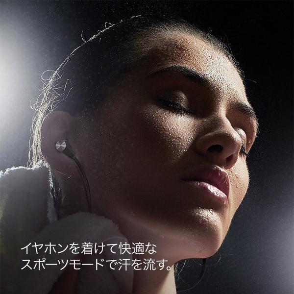Bluetooth ワイヤレスイヤホン スポーツイヤホン ハンズフリー ワイヤレス イヤホン ランニング  Bluetooth アウトレット ボロフォン BOROFONE borofone-be11|gochumon|07