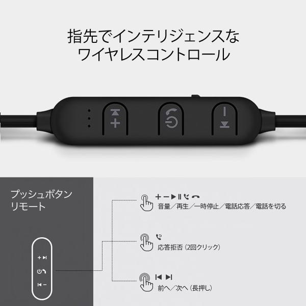 Bluetooth ワイヤレスイヤホン スポーツイヤホン ハンズフリー ワイヤレス イヤホン ランニング  Bluetooth アウトレット ボロフォン BOROFONE borofone-be11|gochumon|08