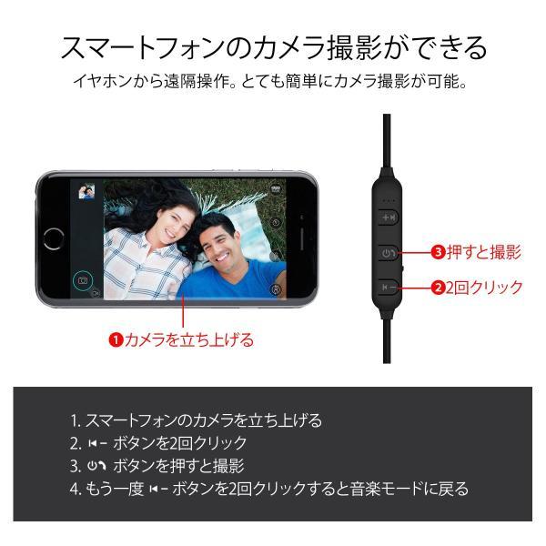 Bluetooth ワイヤレスイヤホン スポーツイヤホン ハンズフリー ワイヤレス イヤホン ランニング  Bluetooth アウトレット ボロフォン BOROFONE borofone-be11|gochumon|09