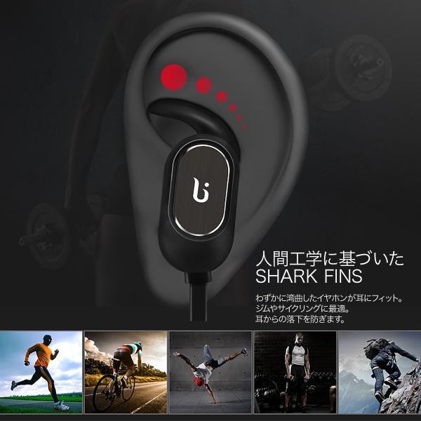 Bluetooth ワイヤレスイヤホン スポーツイヤホン ヘッドセット ワイヤレス イヤホン 送料無料 BROOFONE borofone-be2-cp
