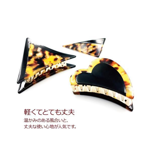 バンスクリップ 【3点セット】 三角 ハート型 クリップ 三角クリップ ヘアクリップ べっ甲 べっこう 大 三角バンス レディース かわいい clip-set01