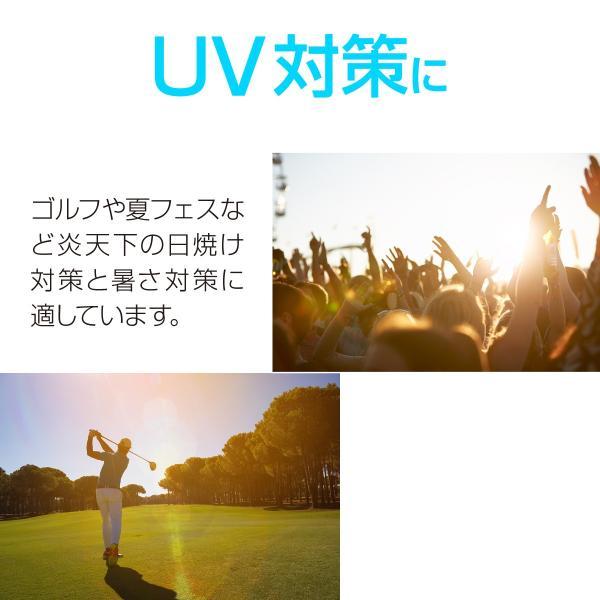 冷感 アームカバー ひんやり UV レディース メンズ スポーツ おしゃれ 可愛い ゴルフ アウトドア UV対策 涼しい cool-ac02|gochumon|07