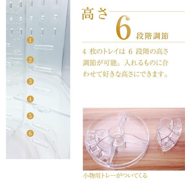 コスメボックス 大容量 メイクボックス コスメ収納 コスメ ワゴン コスメセット 収納 アクリルケース cosme-case|gochumon|06