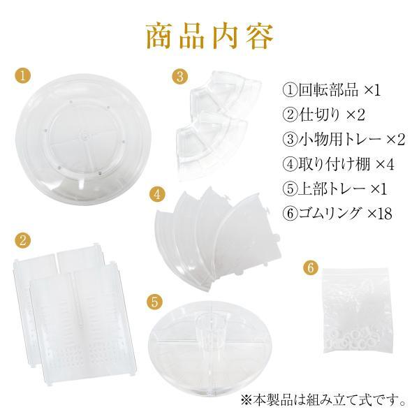コスメボックス 大容量 メイクボックス コスメ収納 コスメ ワゴン コスメセット 収納 アクリルケース cosme-case|gochumon|10