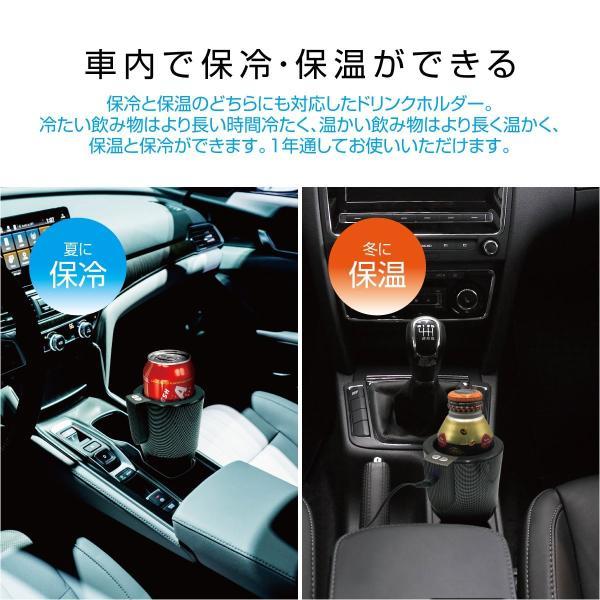 ドリンクホルダー 保温 保冷 車 室内 カー用品 オフィース カップホルダー テーブル 缶コーヒー かわいい drink-holder gochumon 02