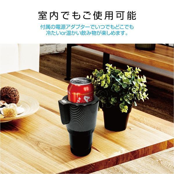 ドリンクホルダー 保温 保冷 車 室内 カー用品 オフィース カップホルダー テーブル 缶コーヒー かわいい drink-holder gochumon 11