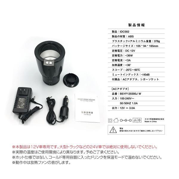 ドリンクホルダー 保温 保冷 車 室内 カー用品 オフィース カップホルダー テーブル 缶コーヒー かわいい drink-holder gochumon 15