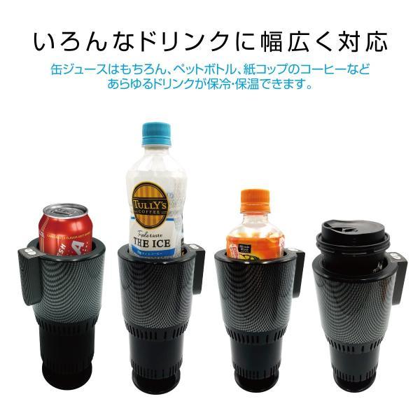 ドリンクホルダー 保温 保冷 車 室内 カー用品 オフィース カップホルダー テーブル 缶コーヒー かわいい drink-holder gochumon 04