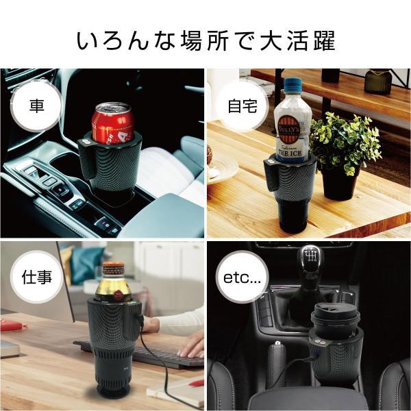 ドリンクホルダー 保温 保冷 車 室内 カー用品 オフィース カップホルダー テーブル 缶コーヒー かわいい drink-holder gochumon 07