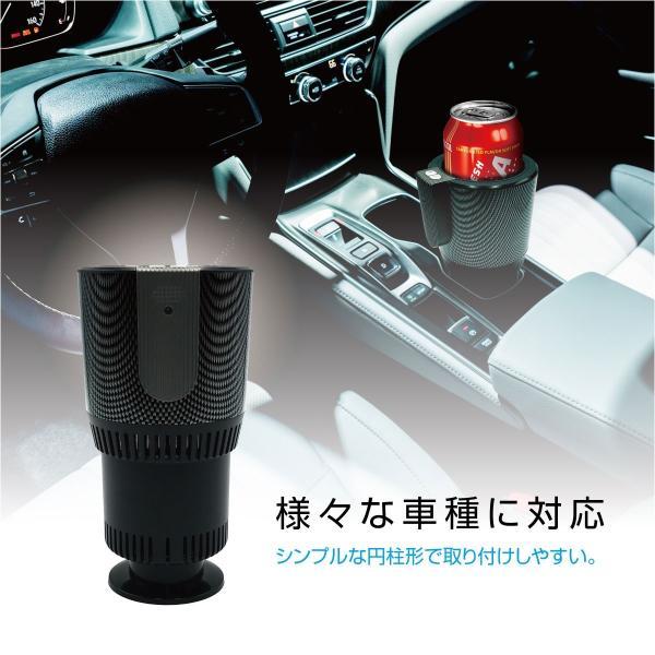 ドリンクホルダー 保温 保冷 車 室内 カー用品 オフィース カップホルダー テーブル 缶コーヒー かわいい drink-holder gochumon 08