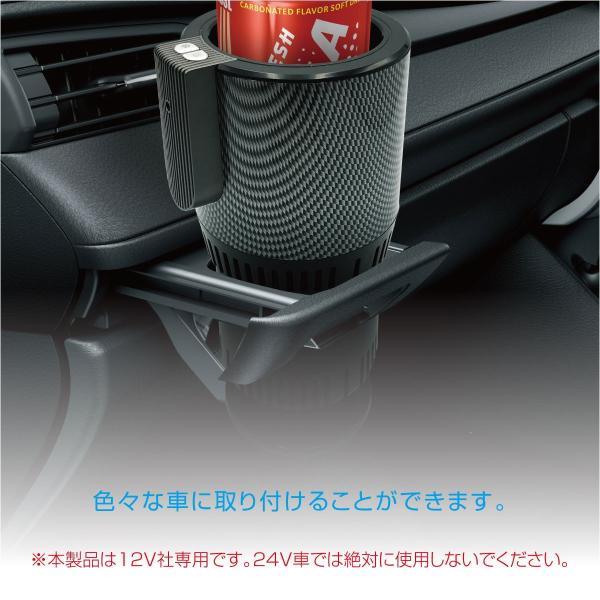 ドリンクホルダー 保温 保冷 車 室内 カー用品 オフィース カップホルダー テーブル 缶コーヒー かわいい drink-holder gochumon 09
