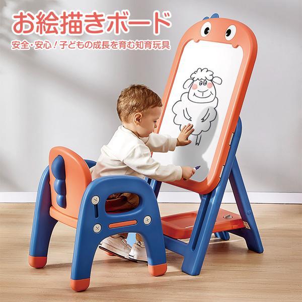 お絵かきボードマグネットおえかきイス知育玩具子供クリスマスプレゼント室内遊びe-board