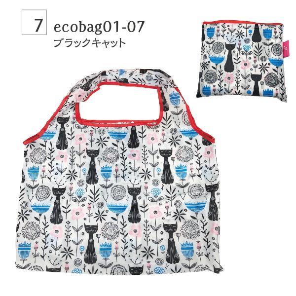 エコバッグ 折りたたみ レジカゴ おしゃれ ブランド レジバッグ レジかごバッグ ブランド コンパクト 大容量 レジカゴ型 母の日 ギフト ecobag01|gochumon|13
