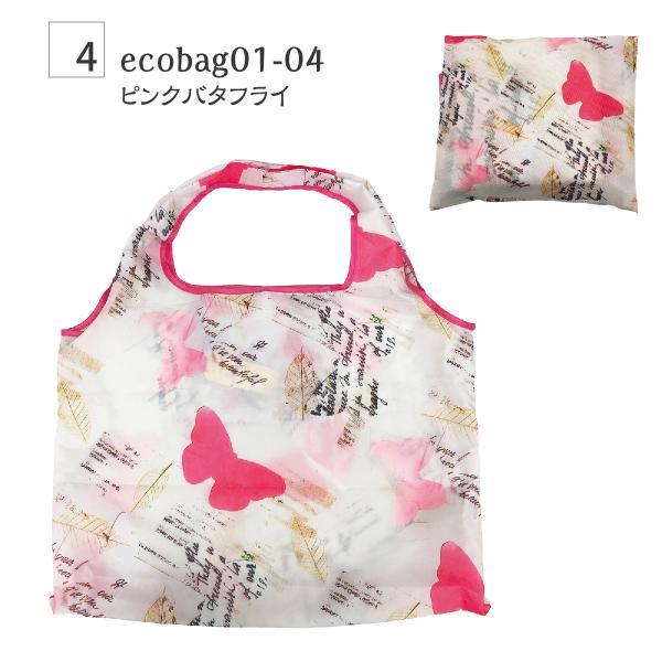 エコバッグ 折りたたみ レジカゴ おしゃれ ブランド レジバッグ レジかごバッグ ブランド コンパクト 大容量 レジカゴ型 母の日 ギフト ecobag01|gochumon|10