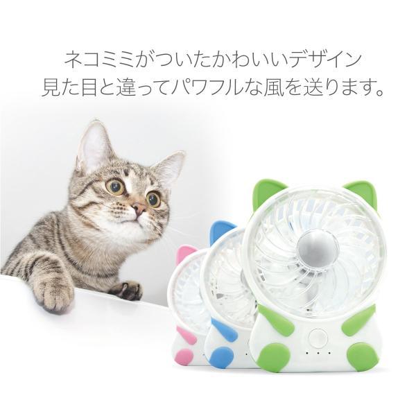 携帯 扇風機 小型 ミニ ハンディ 卓上扇風機 usb クリップ 手持ち扇風機 卓上 ハンディファン 手持ち猫 ねこ ネコ fan-03|gochumon|03
