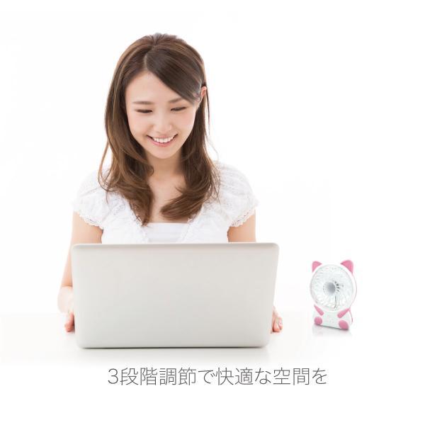 携帯 扇風機 小型 ミニ ハンディ 卓上扇風機 usb クリップ 手持ち扇風機 卓上 ハンディファン 手持ち猫 ねこ ネコ fan-03|gochumon|05
