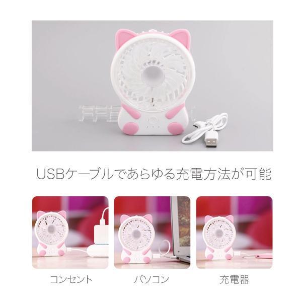 携帯 扇風機 小型 ミニ ハンディ 卓上扇風機 usb クリップ 手持ち扇風機 卓上 ハンディファン 手持ち猫 ねこ ネコ fan-03|gochumon|09