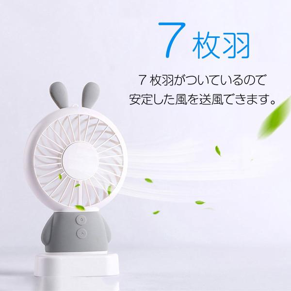 携帯 扇風機 小型 ミニ ハンディ 卓上扇風機 usb 手持ち扇風機 卓上 ハンディファン 手持ち かわいい くま うさぎ fan-05|gochumon|03