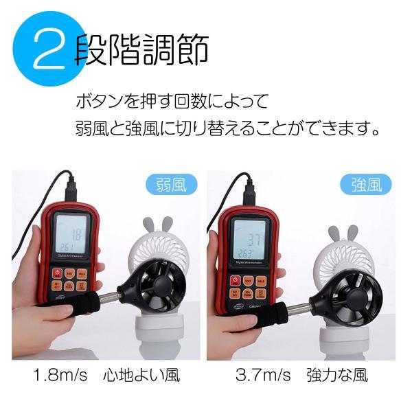 携帯 扇風機 小型 ミニ ハンディ 卓上扇風機 usb 手持ち扇風機 卓上 ハンディファン 手持ち かわいい くま うさぎ fan-05|gochumon|04