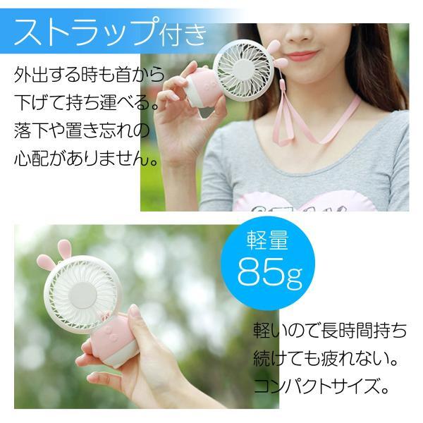 携帯 扇風機 小型 ミニ ハンディ 卓上扇風機 usb 手持ち扇風機 卓上 ハンディファン 手持ち かわいい くま うさぎ fan-05|gochumon|05