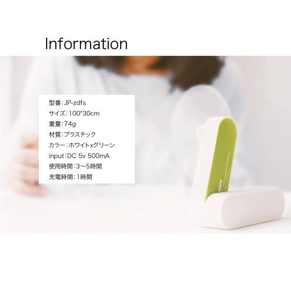 携帯 扇風機 小型 ミニ ハンディ 卓上扇風機 usb 手持ち扇風機 卓上 ハンディファン 手持ち かわいい fan-06 gochumon 12