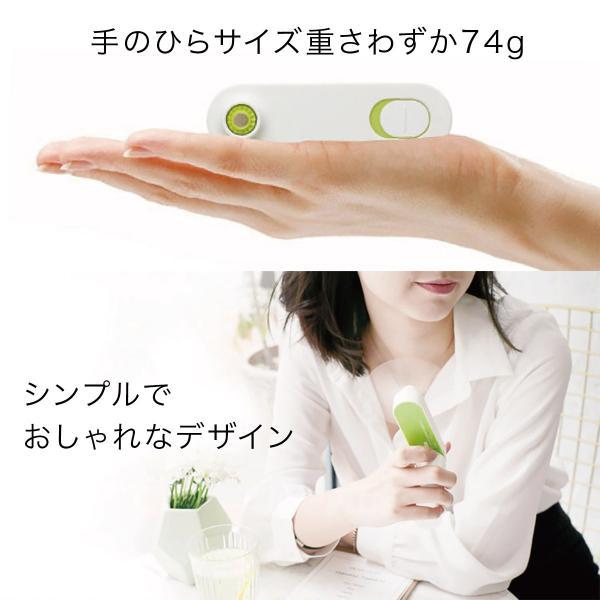 携帯 扇風機 小型 ミニ ハンディ 卓上扇風機 usb 手持ち扇風機 卓上 ハンディファン 手持ち かわいい fan-06 gochumon 06