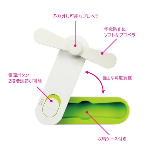 携帯 扇風機 小型 ミニ ハンディ 卓上扇風機 usb 手持ち扇風機 卓上 ハンディファン 手持ち かわいい fan-06 gochumon 10