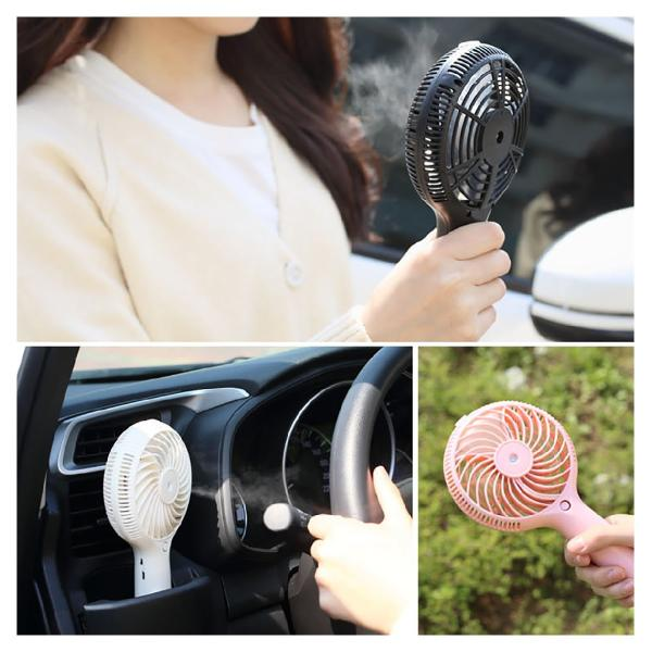 小型 扇風機 小型 ミスト ミニ ハンディ 卓上扇風機 携帯 usb 手持ち扇風機 卓上 ハンディファン 手持ち かわいい fan-07|gochumon|21