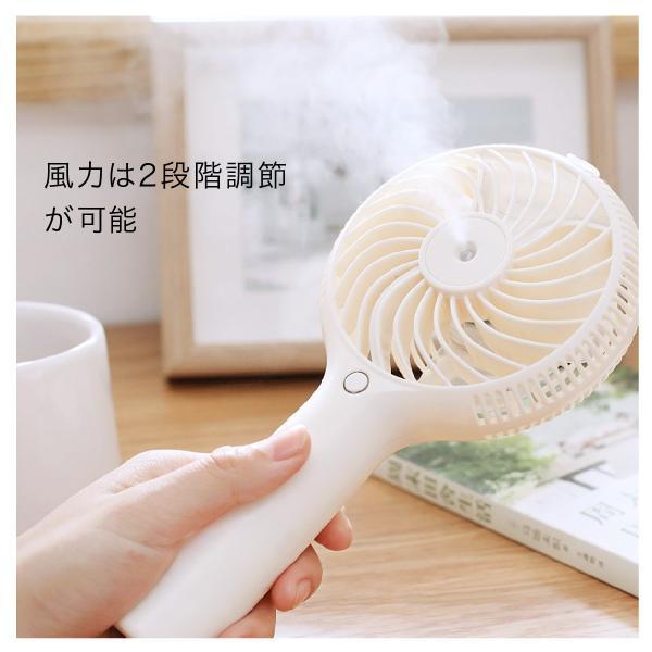 小型 扇風機 小型 ミスト ミニ ハンディ 卓上扇風機 携帯 usb 手持ち扇風機 卓上 ハンディファン 手持ち かわいい fan-07|gochumon|06