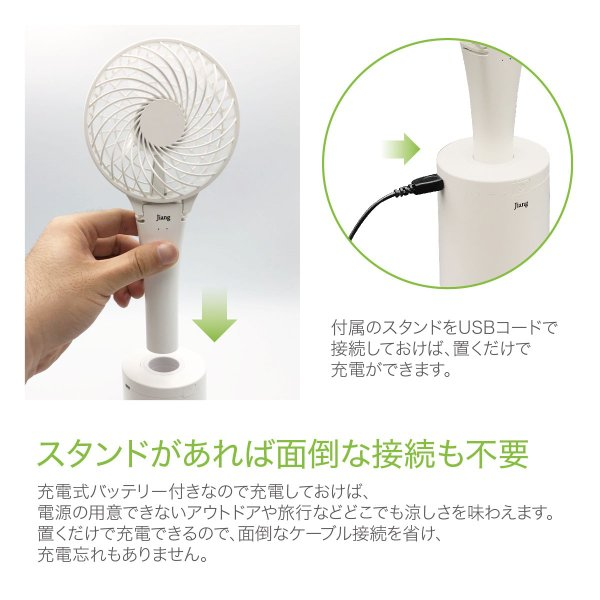 ハンディファン ミニ 扇風機 首振り 卓上扇風機 ハンディ ミニ扇風機 手持ち扇風機 携帯 小型 クリップ USB 手持ち 可愛い fan-08|gochumon|12