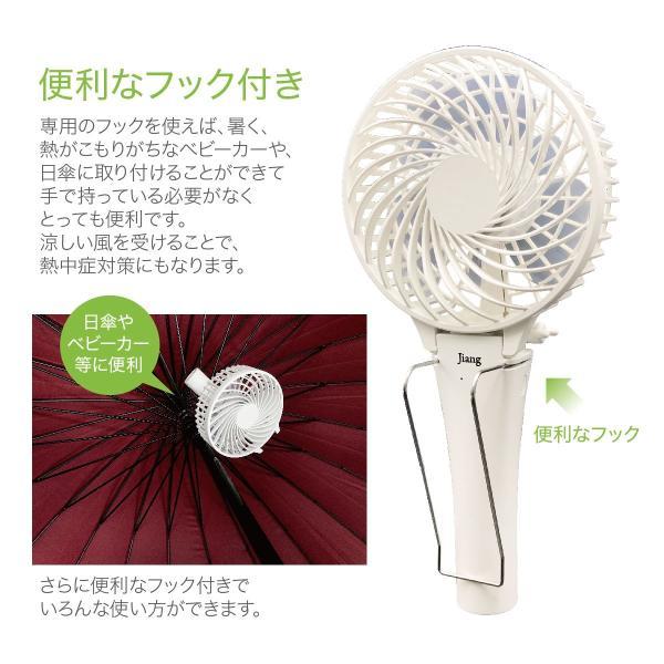 ハンディファン ミニ 扇風機 首振り 卓上扇風機 ハンディ ミニ扇風機 手持ち扇風機 携帯 小型 クリップ USB 手持ち 可愛い fan-08|gochumon|14