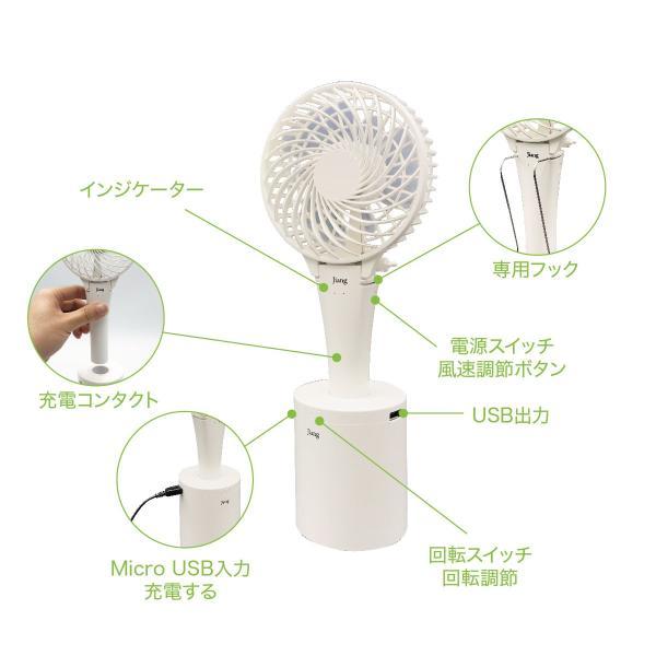 ハンディファン ミニ 扇風機 首振り 卓上扇風機 ハンディ ミニ扇風機 手持ち扇風機 携帯 小型 クリップ USB 手持ち 可愛い fan-08|gochumon|16