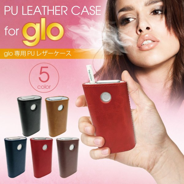 グロー ケース 電子タバコ グローケース カバー glo グロー ケース gloケース puレザー レザー gl-case01 送料無料 発送はメール便 gochumon