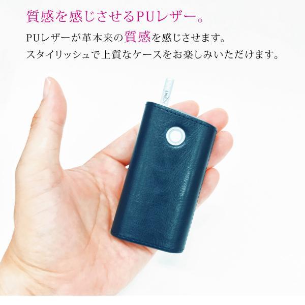 グロー ケース 電子タバコ グローケース カバー glo グロー ケース gloケース puレザー レザー gl-case01 送料無料 発送はメール便 gochumon 02