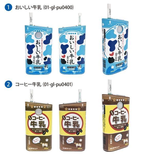 グロー ケース 電子タバコ グローケース カバー glo グロー ケース gloケース puレザー レザー おいしい牛乳 gl-case02 送料無料 発送はメール便 gochumon 02