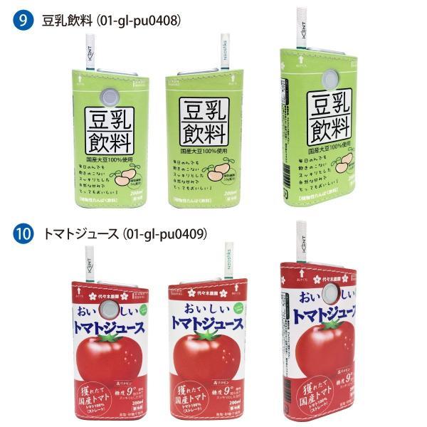 グロー ケース 電子タバコ グローケース カバー glo グロー ケース gloケース puレザー レザー おいしい牛乳 gl-case02 送料無料 発送はメール便 gochumon 06
