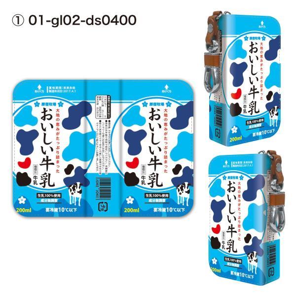 グロー ケース 電子タバコ グローケース カバー glo グロー ケース gloケース puレザー レザー おいしい牛乳 gl02-010 gochumon 02