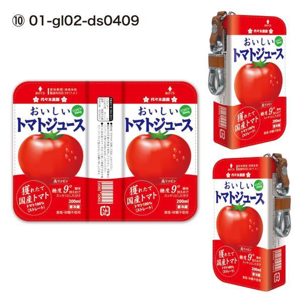 グロー ケース 電子タバコ グローケース カバー glo グロー ケース gloケース puレザー レザー おいしい牛乳 gl02-010 gochumon 11