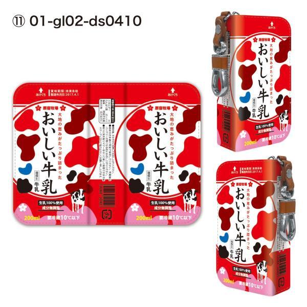 グロー ケース 電子タバコ グローケース カバー glo グロー ケース gloケース puレザー レザー おいしい牛乳 gl02-010 gochumon 12