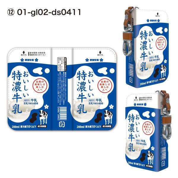 グロー ケース 電子タバコ グローケース カバー glo グロー ケース gloケース puレザー レザー おいしい牛乳 gl02-010 gochumon 13
