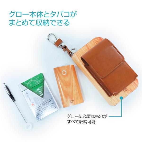 グロー ケース 電子タバコ グローケース カバー glo グロー ケース gloケース puレザー レザー おいしい牛乳 gl02-010|gochumon|14