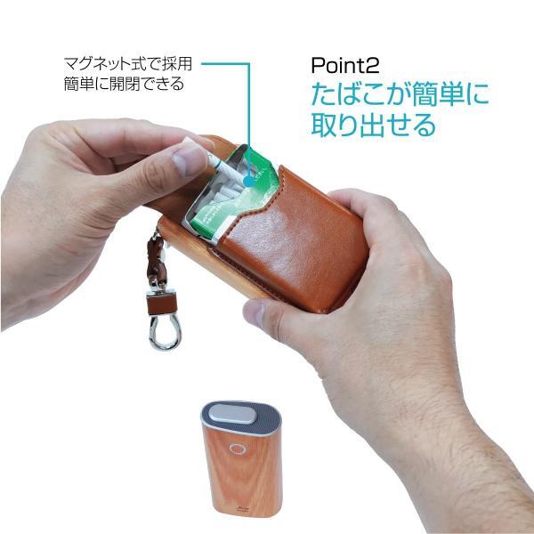 グロー ケース 電子タバコ グローケース カバー glo グロー ケース gloケース puレザー レザー おいしい牛乳 gl02-010|gochumon|16
