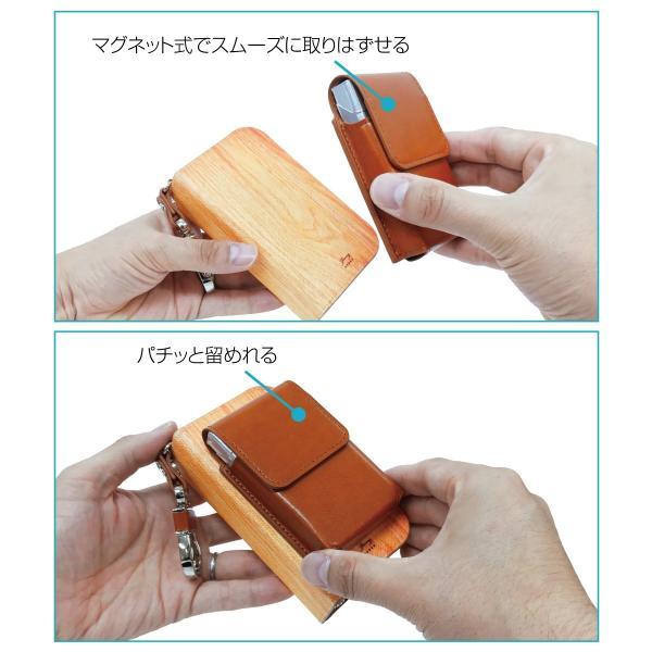 グロー ケース 電子タバコ グローケース カバー glo グロー ケース gloケース puレザー レザー おいしい牛乳 gl02-010|gochumon|18
