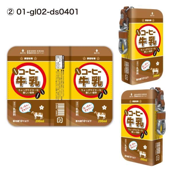 グロー ケース 電子タバコ グローケース カバー glo グロー ケース gloケース puレザー レザー おいしい牛乳 gl02-010 gochumon 03