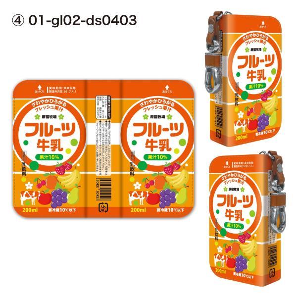 グロー ケース 電子タバコ グローケース カバー glo グロー ケース gloケース puレザー レザー おいしい牛乳 gl02-010 gochumon 05