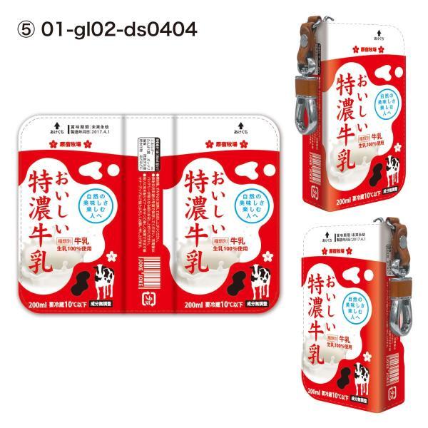 グロー ケース 電子タバコ グローケース カバー glo グロー ケース gloケース puレザー レザー おいしい牛乳 gl02-010 gochumon 06