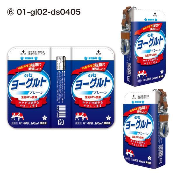 グロー ケース 電子タバコ グローケース カバー glo グロー ケース gloケース puレザー レザー おいしい牛乳 gl02-010 gochumon 07