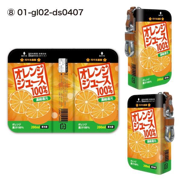 グロー ケース 電子タバコ グローケース カバー glo グロー ケース gloケース puレザー レザー おいしい牛乳 gl02-010 gochumon 09